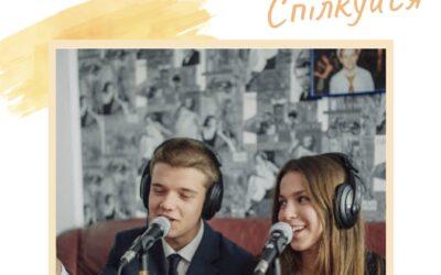 TeensCommunicativeCentre (TCC) – медійний центр для креативних підлітків