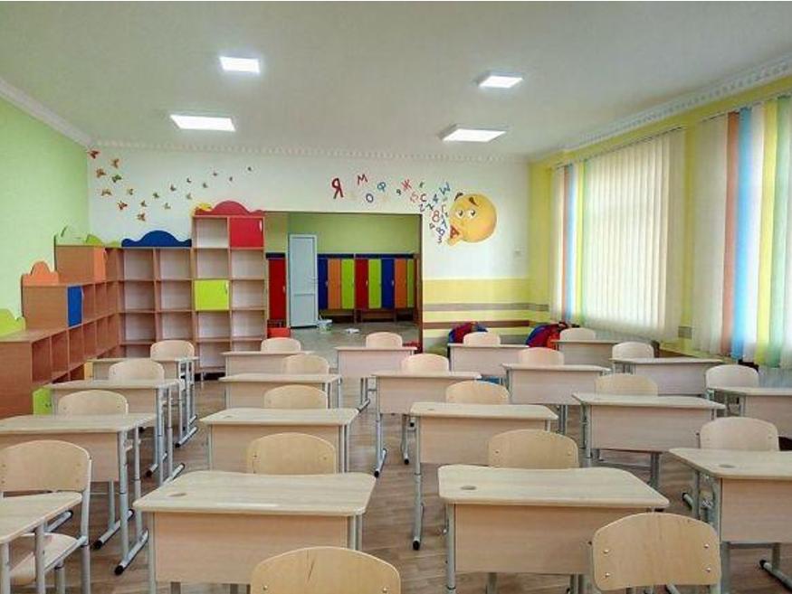 Безпечна класна кімната