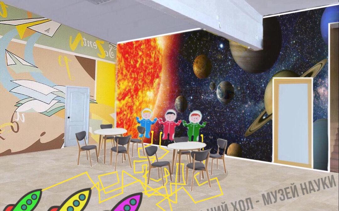 Шкільний хол – музей науки