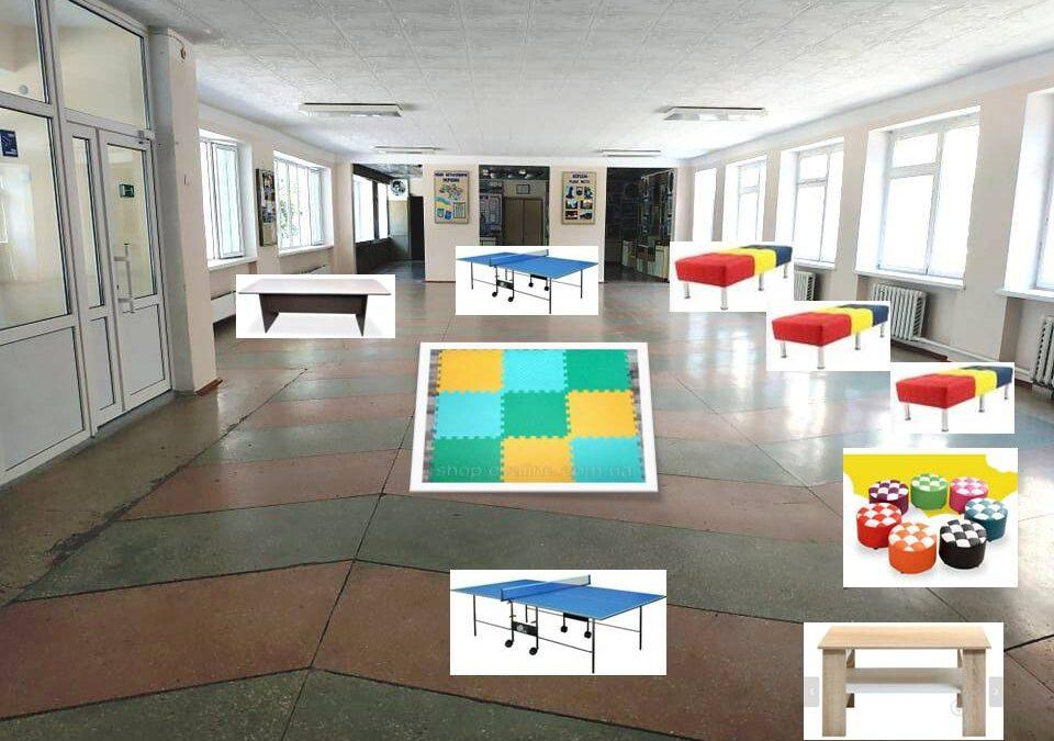 Мобільна ігрова розвиваюча зона «Школа-це не лише парти»